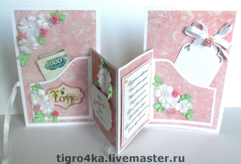 Сретеньем господним, открытка конверт своими руками с кармашками