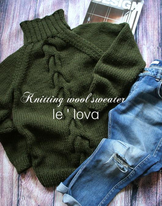 Кофты и свитера ручной работы. Ярмарка Мастеров - ручная работа. Купить Уютный мягкий свитер темно-зеленого цвета. Handmade.