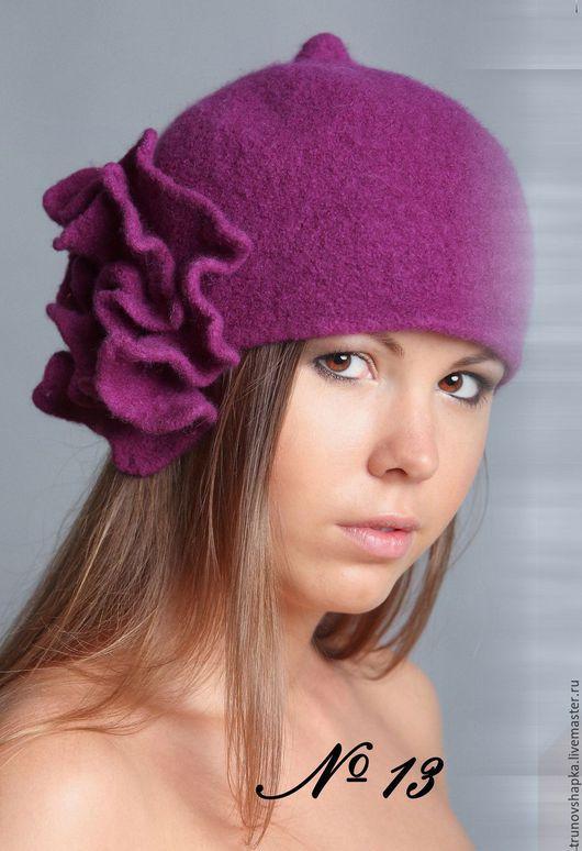 Шапки ручной работы. Ярмарка Мастеров - ручная работа. Купить Стильная шапочка в форме БУДЕНОВКА.. Handmade. Фиолетовый, шапка зимняя