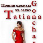 Tatiana Goncharova (Tatiana-G-Arte) - Ярмарка Мастеров - ручная работа, handmade