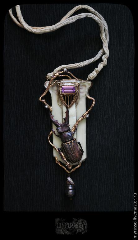 Колье, бусы ручной работы. Ярмарка Мастеров - ручная работа. Купить Lucanus Luciferum. Handmade. Тёмно-фиолетовый, Арт деко