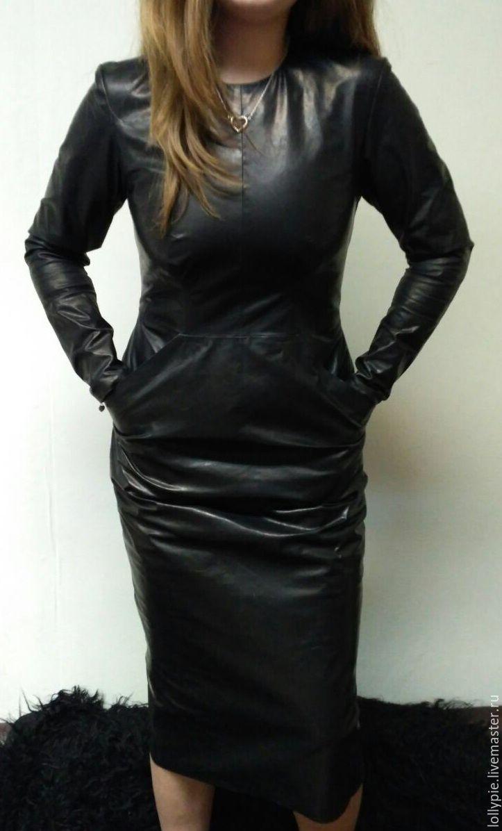 Платья из кожи доставка