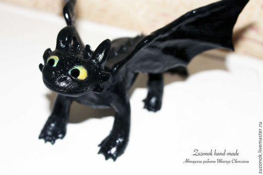 """Статуэтки ручной работы. Ярмарка Мастеров - ручная работа. Купить Дракон """"Ночная Фурия"""" (Беззубик) из м/ф """"Как приручить дракона"""". Handmade."""