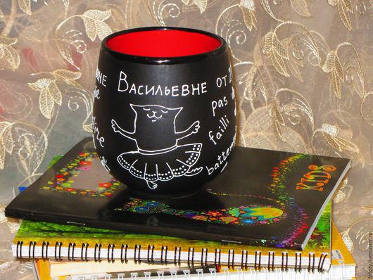 чашка с кошкой, кошка-танцовщица, подарок с юмором, подарок любителю кошек, танцующая кошка, кошка-балерина, подарок учителю хореографии, подарок учителю танцев