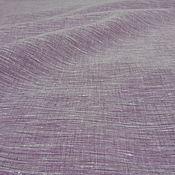 Материалы для творчества ручной работы. Ярмарка Мастеров - ручная работа Ткань льняная для постельного белья лиловый меланж, ширина 260 см. Handmade.