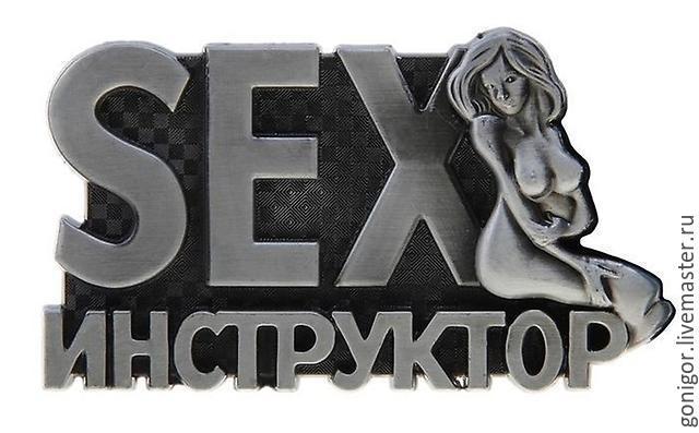 Что такое секс в ручную