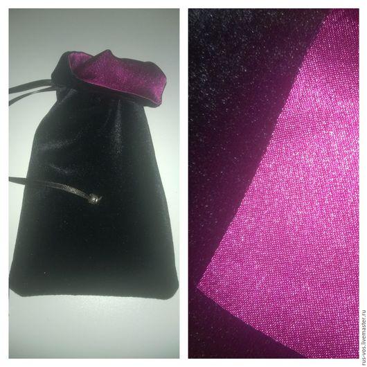 Подарочная упаковка ручной работы. Ярмарка Мастеров - ручная работа. Купить бархатный мешок с бордовой подкладкой. Handmade. Бордовый, бархат
