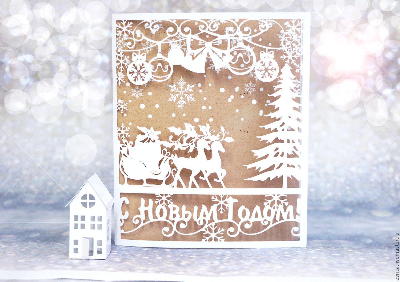 Надписью тащеры, адме ру открытки на новый год