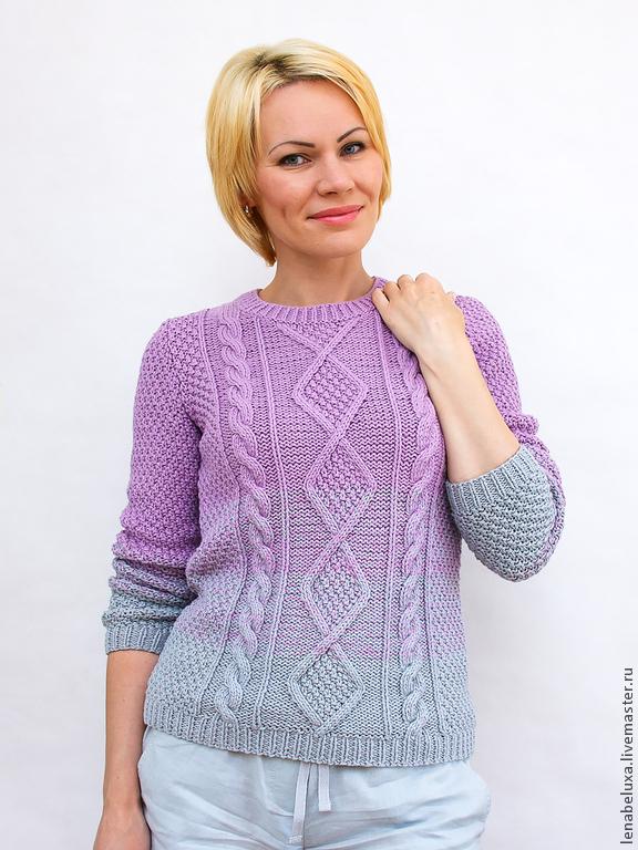 Сиреневый Пуловер Доставка