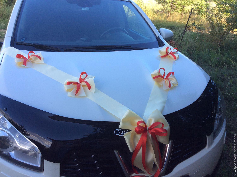 Купить свадебные ленты на машину