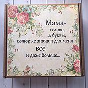Gift Boxes handmade. Livemaster - original item Gift set for mom. Handmade.