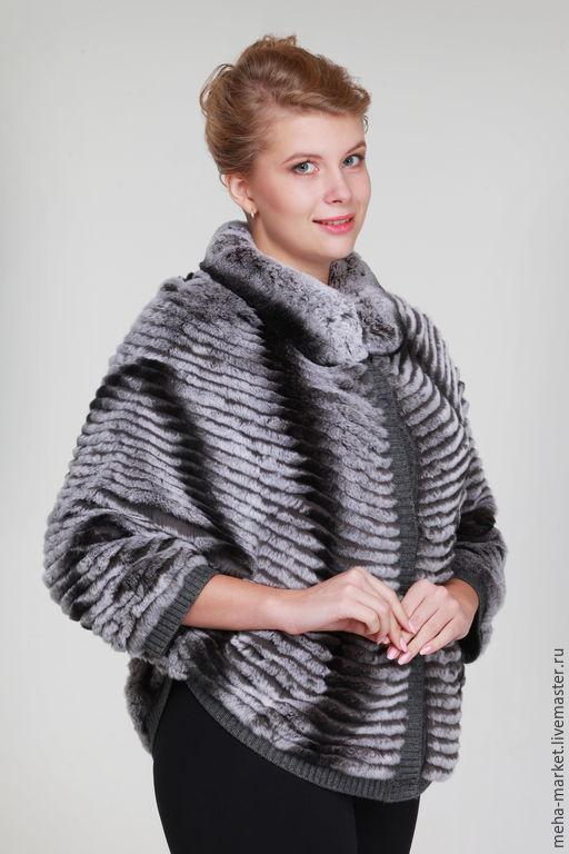 Женская Одежда Лаура С Доставкой