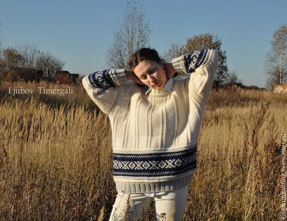 Вязаный женский свитер ручной работы  Теплый свитер `В лучах октябрьского солнца` Уютный мягкий свитер с орнаментом будет согревать Вас и радовать! Сделайте себе подарок =)