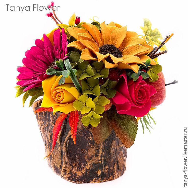 Цветы на заказ букет осень подарок любимому мужчине на 26 лет