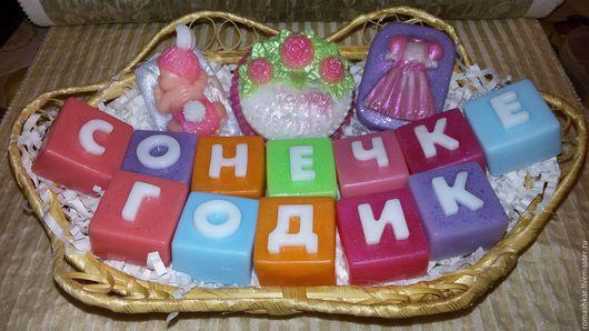 """Мыло ручной работы. Ярмарка Мастеров - ручная работа. Купить Детский подарочный набор """"С днём рождения"""". Handmade. Новорожденному"""