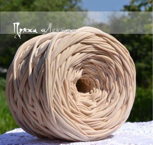 """Вязание ручной работы. Ярмарка Мастеров - ручная работа. Купить Пряжа """"Лента"""" (цвет бежевый). Handmade. Пряжа, пряжа для вязания"""