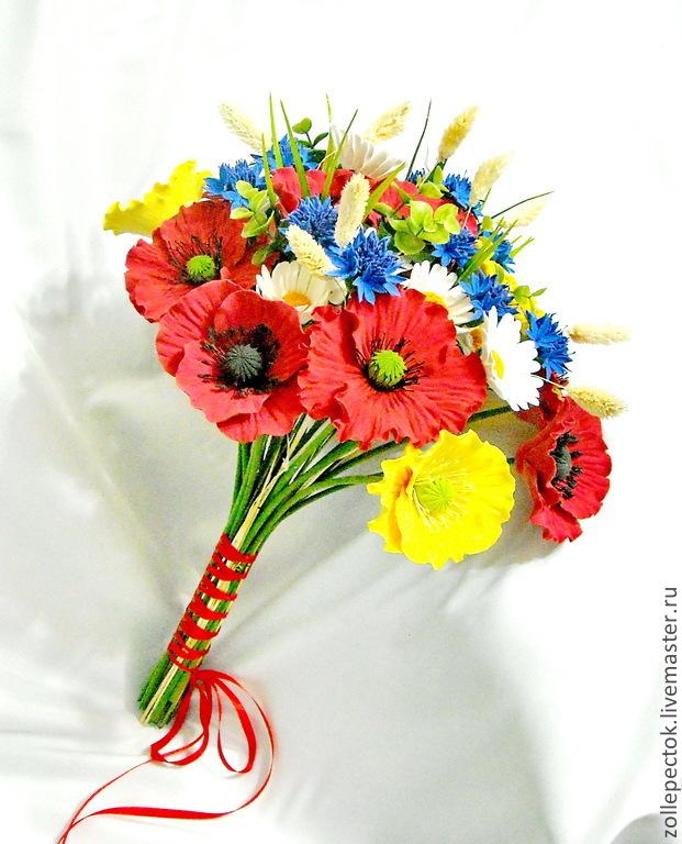 Маки купить цветы букеты желтые тюльпаны купить гомель