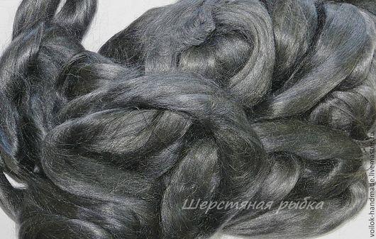 Валяние ручной работы. Ярмарка Мастеров - ручная работа. Купить Рамия (крапива)  Волокна для валяния, темно-серый - Storm. Handmade.