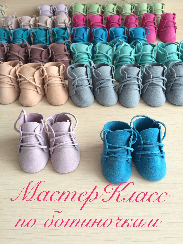 Мастер класс обувь для текстильных кукол