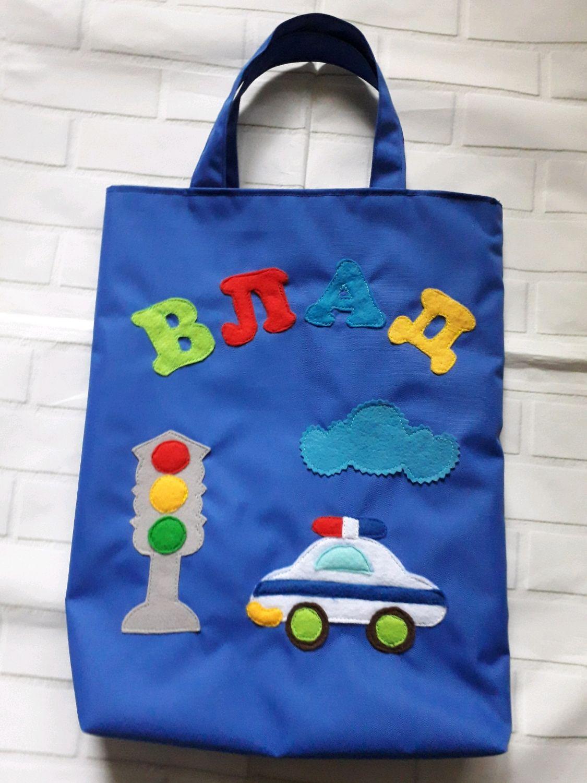 Именная сумочка для мальчика, Сумки, Ижевск,  Фото №1