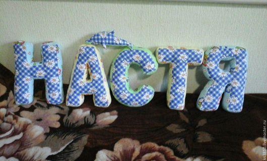 Текстиль, ковры ручной работы. Ярмарка Мастеров - ручная работа. Купить буквы-подушки. Handmade. Комбинированный, подарок, хлопок