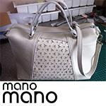 Mano | Сумки из натуральной кожи - Ярмарка Мастеров - ручная работа, handmade