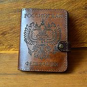 Сумки и аксессуары handmade. Livemaster - original item Cover for avtodokumentov and passport genuine leather. Handmade.