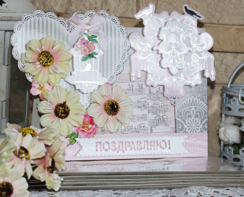Для открыток, открытки с годовщиной свадьбы сестре