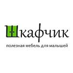 Шкафчик - Ярмарка Мастеров - ручная работа, handmade