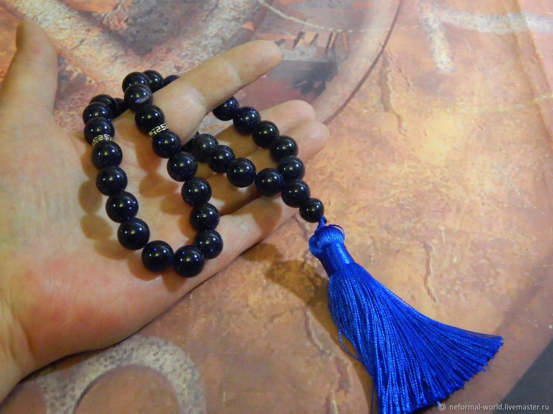 Beads of Aventurine, Rosary, Saratov,  Фото №1