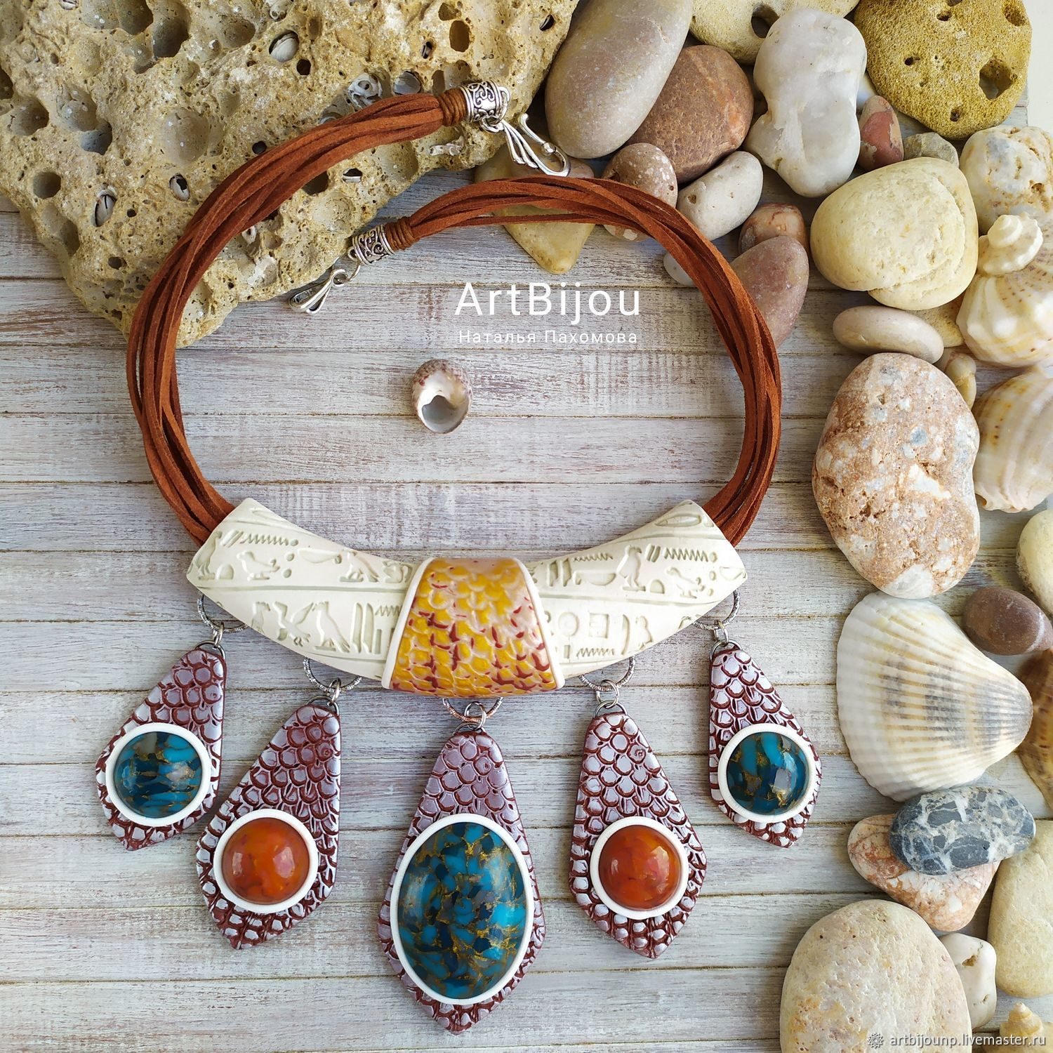 BOHO jewelry sets EGYPT. Necklace and earrings in ethnic style, Jewelry Sets, Zelenograd,  Фото №1