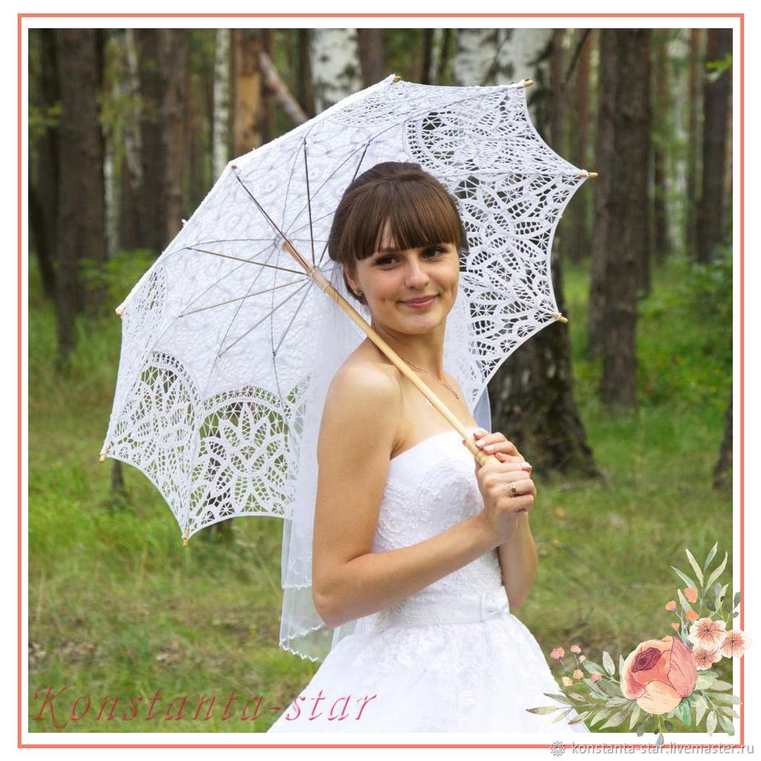 Кружевной зонтик для прогулки и фотосессии  белый, Зонты, Москва,  Фото №1