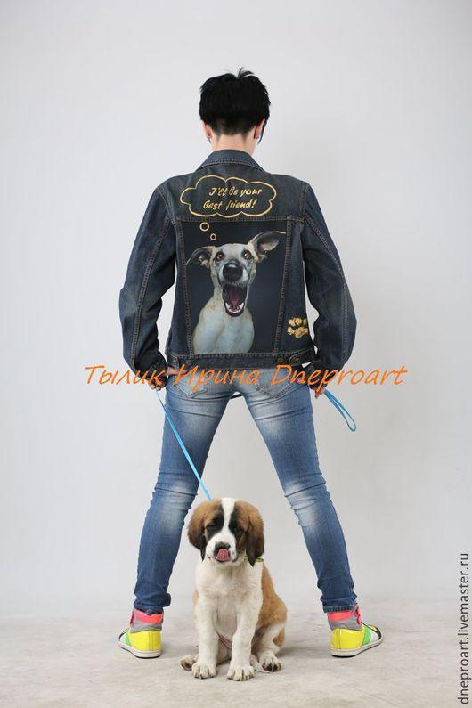 """Верхняя одежда ручной работы. Ярмарка Мастеров - ручная работа. Купить Джинсовая куртка""""Лучший друг""""с фотопечатью и ручной росписью. Handmade."""