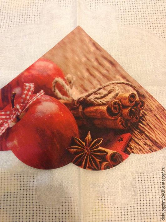 Сочное яблоко с корицей -33 Декупажная радость