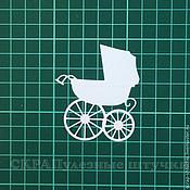Вырубки для скрапбукинга ручной работы. Ярмарка Мастеров - ручная работа Вырубка для скрапбукинга Детская коляска 1. Handmade.
