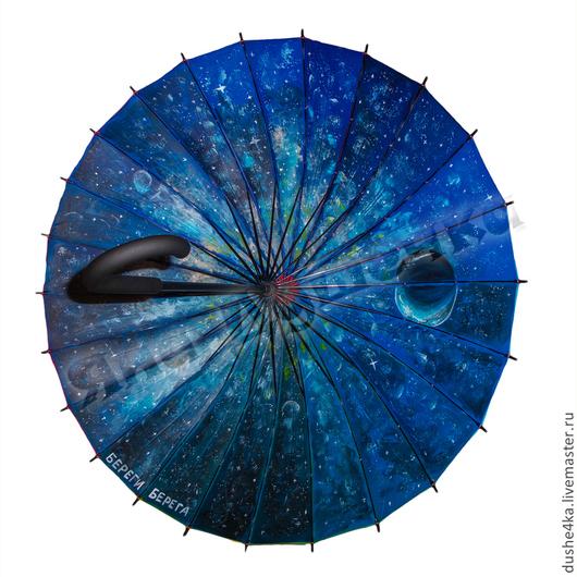 """Зонты ручной работы. Ярмарка Мастеров - ручная работа. Купить Зонт с ручной росписью """"Космос"""". Handmade. Зонт, зонтик"""