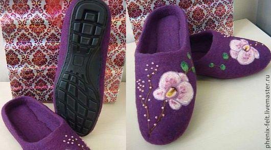 """Обувь ручной работы. Ярмарка Мастеров - ручная работа. Купить Тапочки валяные """"Орхидея"""". Handmade. Бордовый, валяные тапочки"""