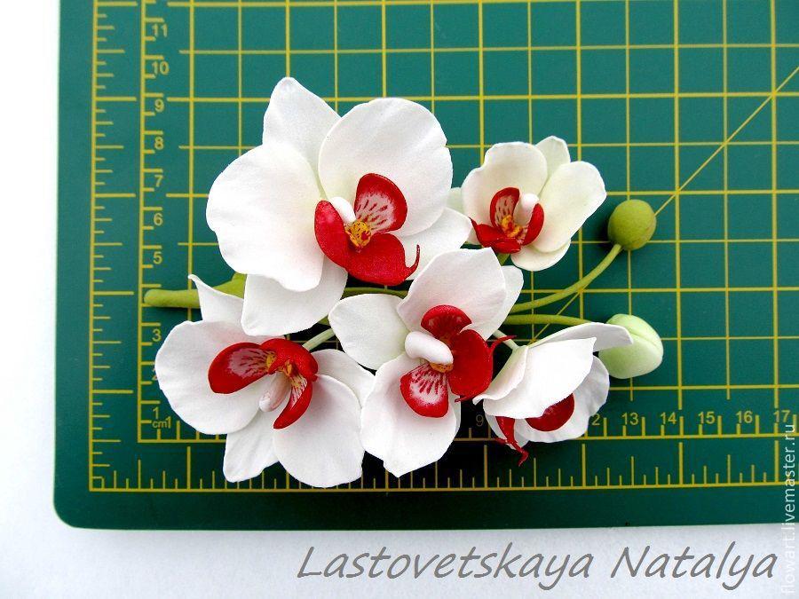Брошь орхидея из фоамирана мастер класс с пошаговым фото