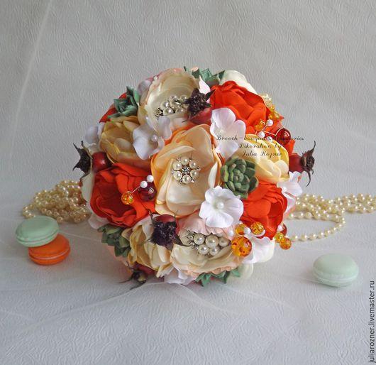 Свадебные цветы ручной работы. Ярмарка Мастеров - ручная работа. Купить оранжевый Брошь-букет с суккулентами. Handmade. Оранжевый, кружево