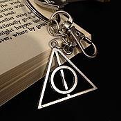 Аксессуары handmade. Livemaster - original item Key chain Harry Potter. Artifact keychain for handbag. Handmade.