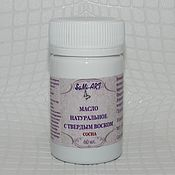 Материалы для творчества handmade. Livemaster - original item Oil with natural wax