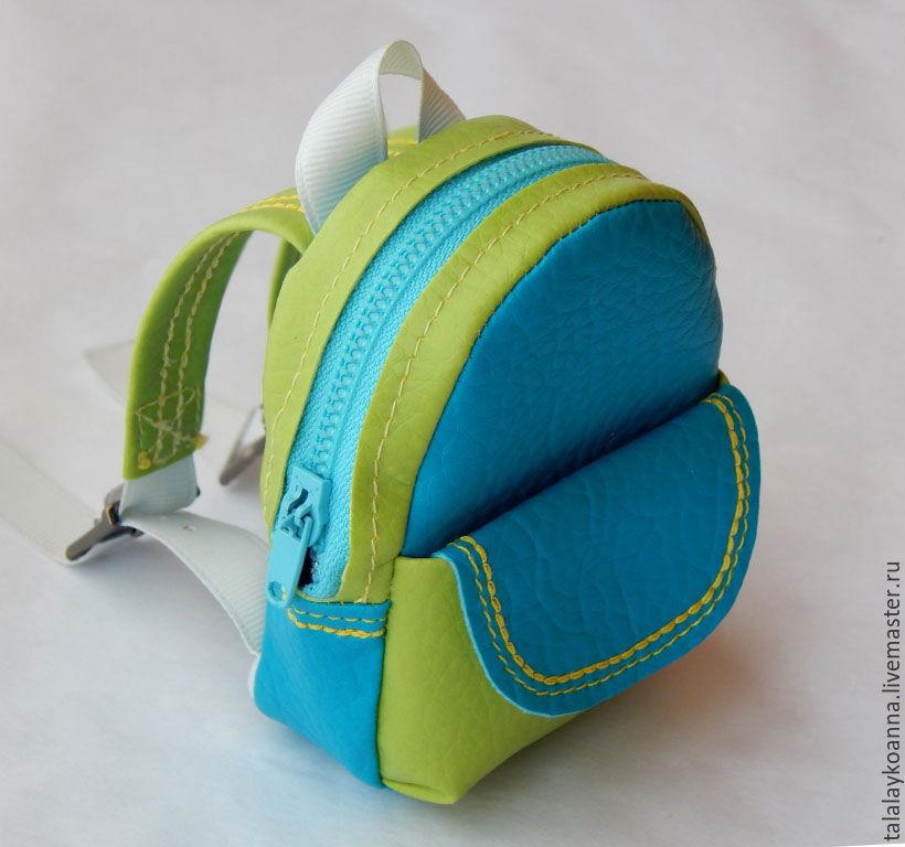 Рукоделие рюкзак для куклы школьный рюкзак 1 класс