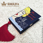 Сумки и аксессуары handmade. Livemaster - original item Clutch-book