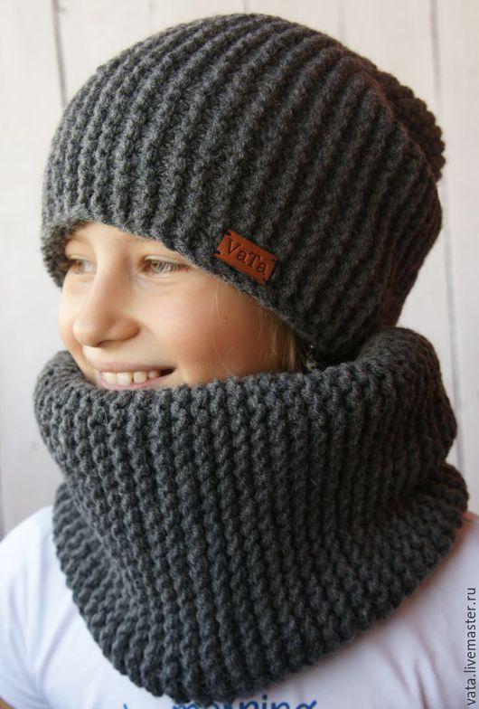 вязаная шапка и снуд ручной работы, вязаная шапка крупной вязки, вязаная шапка для мужчины, шапка и снуд на зиму, вязаная шапка и снуд, шапка бини и снуд в один оборот