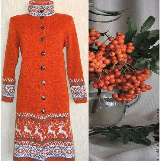 Верхняя одежда ручной работы. Ярмарка Мастеров - ручная работа. Купить Пальто вязаное  с норвежским орнаментом Терракот. Handmade.