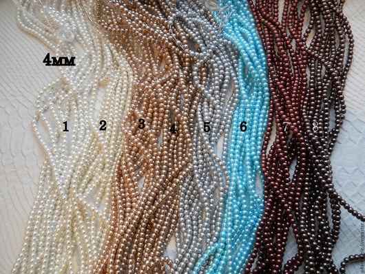 Для украшений ручной работы. Ярмарка Мастеров - ручная работа. Купить Бусины 4мм под жемчуг стекло 50шт 8 цветов. Handmade.