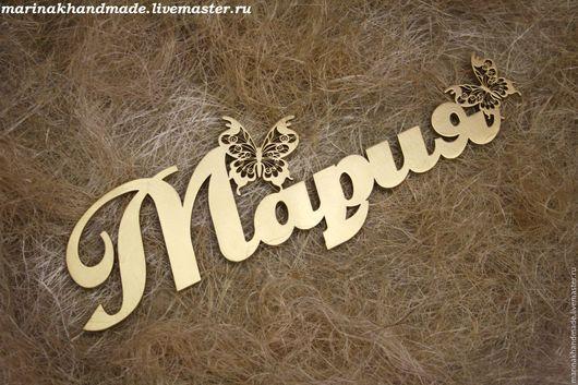 Интерьерные слова ручной работы. Ярмарка Мастеров - ручная работа. Купить Слова из дерева. Handmade. Золотой, слова для декора, аксессуары
