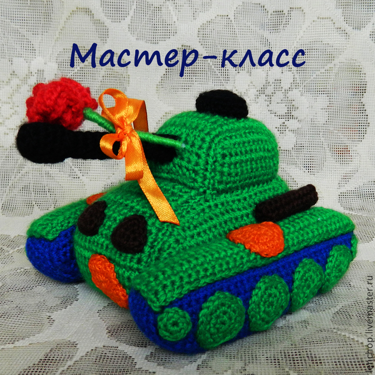 Вязаный танк. Handmade.