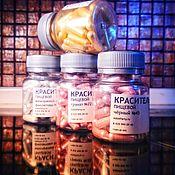 Материалы для творчества handmade. Livemaster - original item Shimmers in capsules. Handmade.