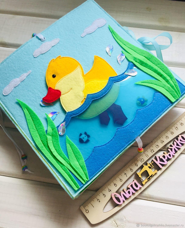 Развивающая книжка для малышей, Игрушки, Новороссийск, Фото №1